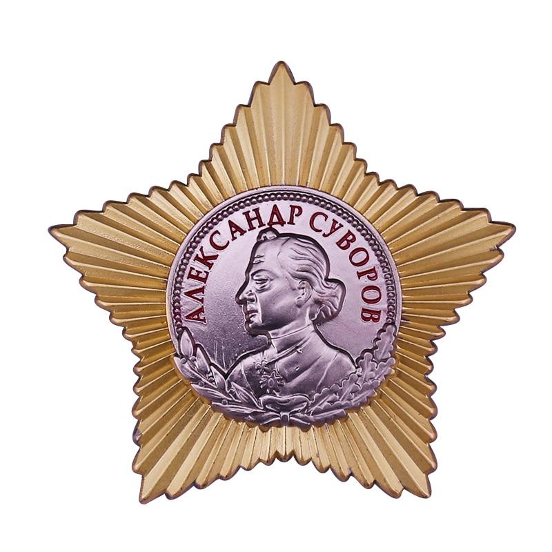 Great Russian Soviet Medal Badge Order Alexander Suvorov 2 Class