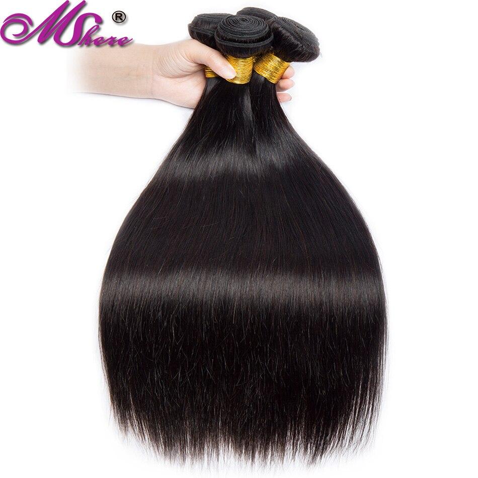 Cabello humano lacio malayo Mshere 4 piezas, mechones de cabello ondulado, extensiones de cabello de Color Natural, envío gratis, cabello no Remy