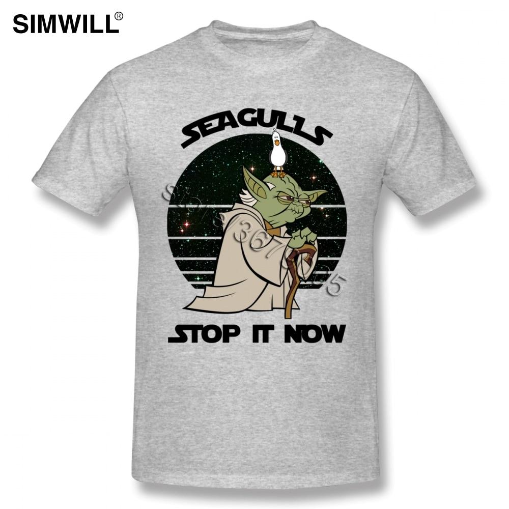 Мужская футболка с принтом чайки «Stop It Now», Милая футболка Star Wars, мягкая хлопковая футболка с короткими рукавами и принтом, красивая одежда для фанатов
