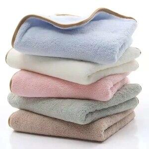 High-Density Coral Fleece Non-Shedding Non-Fading Soft Towel Skin-Friendly Towel Face Towel  Microfiber Hair Towel  Hand Towel