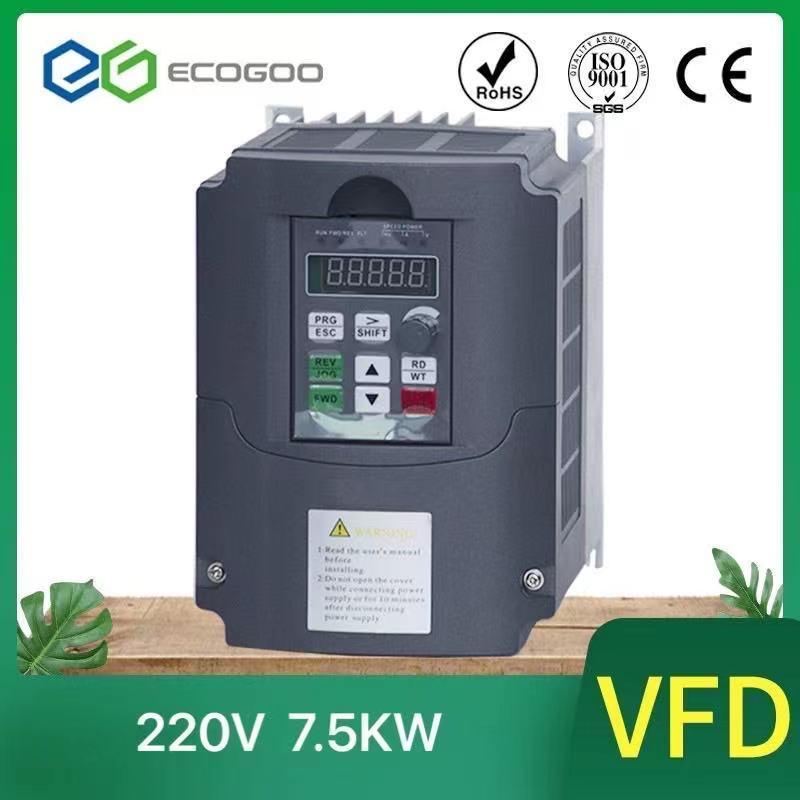 VFD 5.5KW/7.5KW العاكس 220 فولت محول تردد تيار متردد 1 المرحلة المدخلات 3 المرحلة 220 فولت الناتج