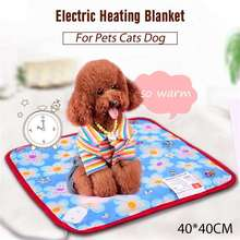 40x40cm Animals Bed Heater Mat Heating Pad Good Cat Dog Bed Body Winter Warmer Carpet Pet plush Electric Blanket Heated Sea
