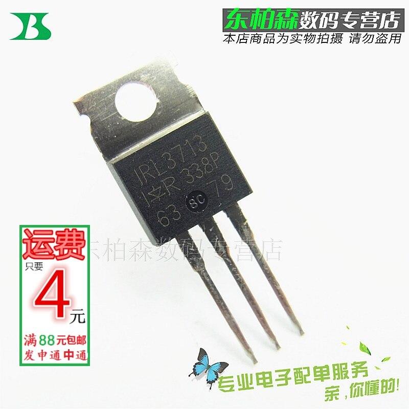 100% nuevo y original IRL3713 30V260A TO220NL3713
