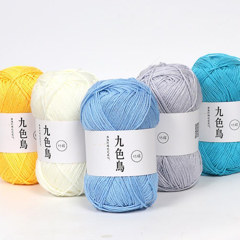 50g/bolas Tiansi bambú carbón algodón bebé línea tejer hilo lana fina ganchillo línea leche algodón hilo lana venta al por mayor FZ340