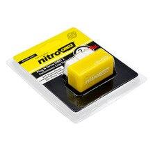 Экономия топлива EcoOBD2 для бензиновых автомобилей Eco Nitro OBD2 чип тюнинг коробка разъем и драйвер диагностический инструмент