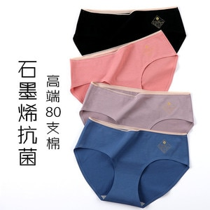 2021 High-end cotton graphene antibacterial fork in the waist and women underwear code non-trace less breathable new lady briefs