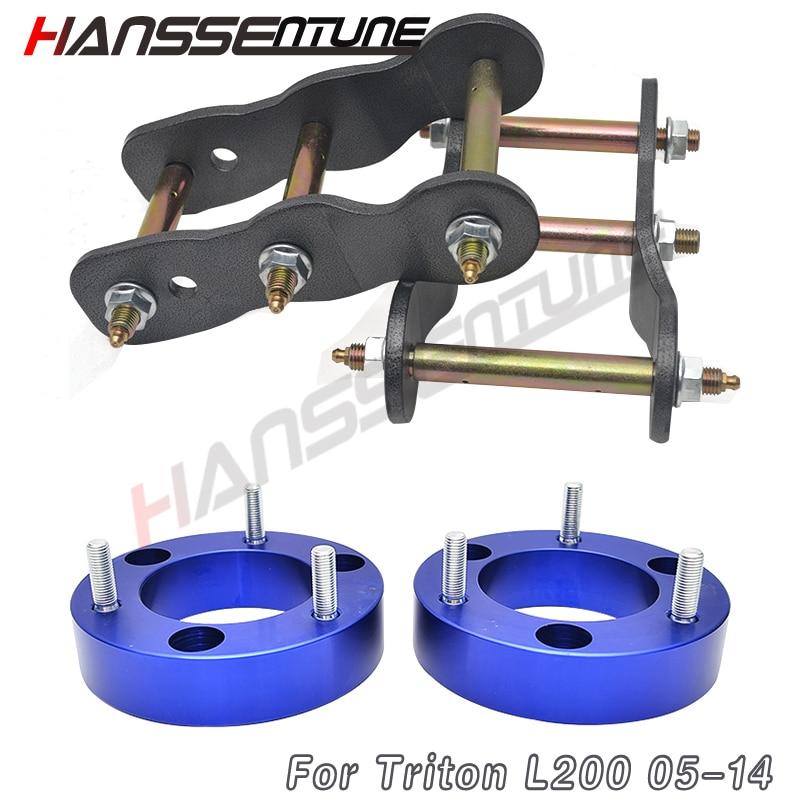 Hanssentune аксессуары 32 мм передняя катушка прокладка стойки и задние Greasable скобы поднимают автомобиль 2