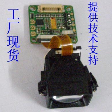 Модель самолета FPV DIY ночного видения VGA цвет миниатюрный монитор шлем монитор