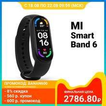 Смарт-браслет Xiaomi Mi SmartBand 6| фитнес-трекер| сенсорный экран| смарт-браслет | пульсометр 125 мАч| Bluetooth 5,0|черный