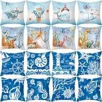 blue series geometry pillow cover peach skin decorative throw cushion cover marine life pillowcase cushions home decor 4545cm