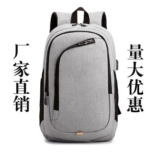 ZA7 No new waterproof bag leisure backpack schoolbag 15 inch computer warehouse business trip bag male business