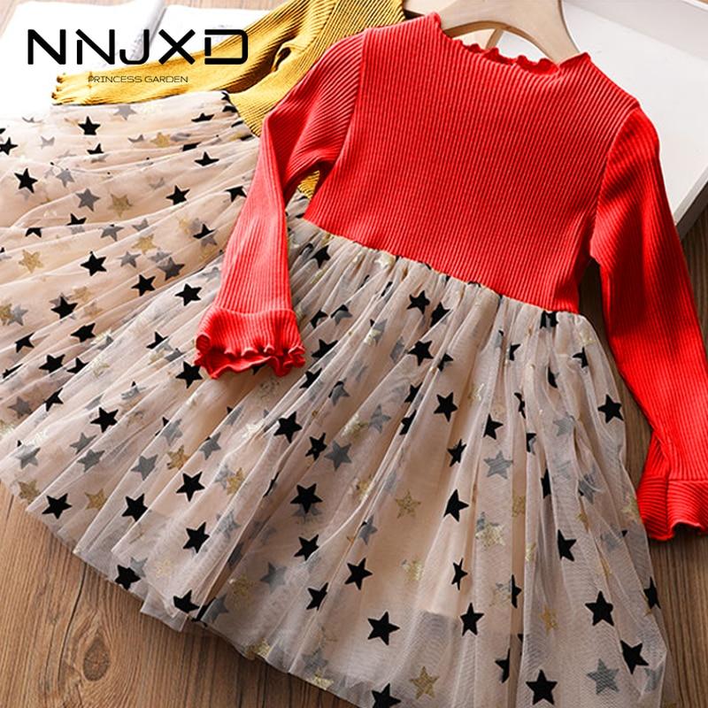 3 Colors Full Sleeves Girls Dress Autumn Winter Pentagram Mesh Tutu Dress Christmas Knitted Costume Party Vestidos For 5 6 7 8T