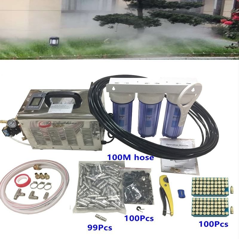 S245 Flowing rate 3L/min fog machine misting pump 100pcs mist nozzle 100pcs fittings dry fog for misting cool system