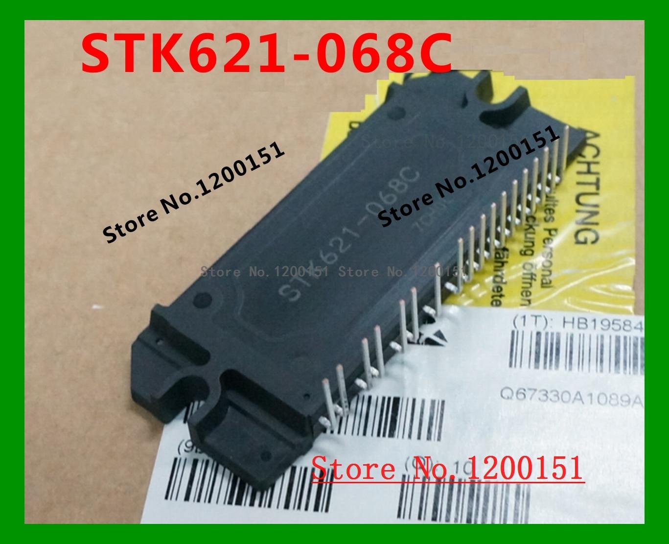 STK621-068C STK621-068R STK621-068S MODULES