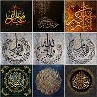 Peinture diamant theme musulman Hui  broderie complete 5d  perles rondes ou carrees  Kit de broderie  points de croix  decoration pour la maison