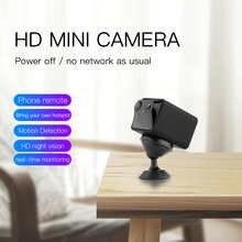PIR Human Body Induction Mini Camera Wifi Mobile Phone Remote Wake-up Monitoring Video Surveillance IP Camera Ultra-long Standby