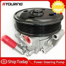 For Land Rover Freelander 2 Td4 2.2 Diesel Power Steering Pump LR007500 LR005658 LR006462 LR001106 LR0025803 7H123F816AA