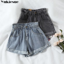 plus size S-5XL Women's denim shorts 2021  high-waist shorts women adies fashion large size elastic