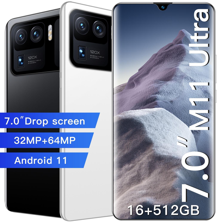 Смартфон, 7,3 дюйма, 12 + 512 ГБ, 48 + 64 Мп, две SIM-карты