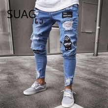 Men Pants Ripped Skinny Locomotive Embroidery Badge Pants Straight Slim Trousers High Quality Men's