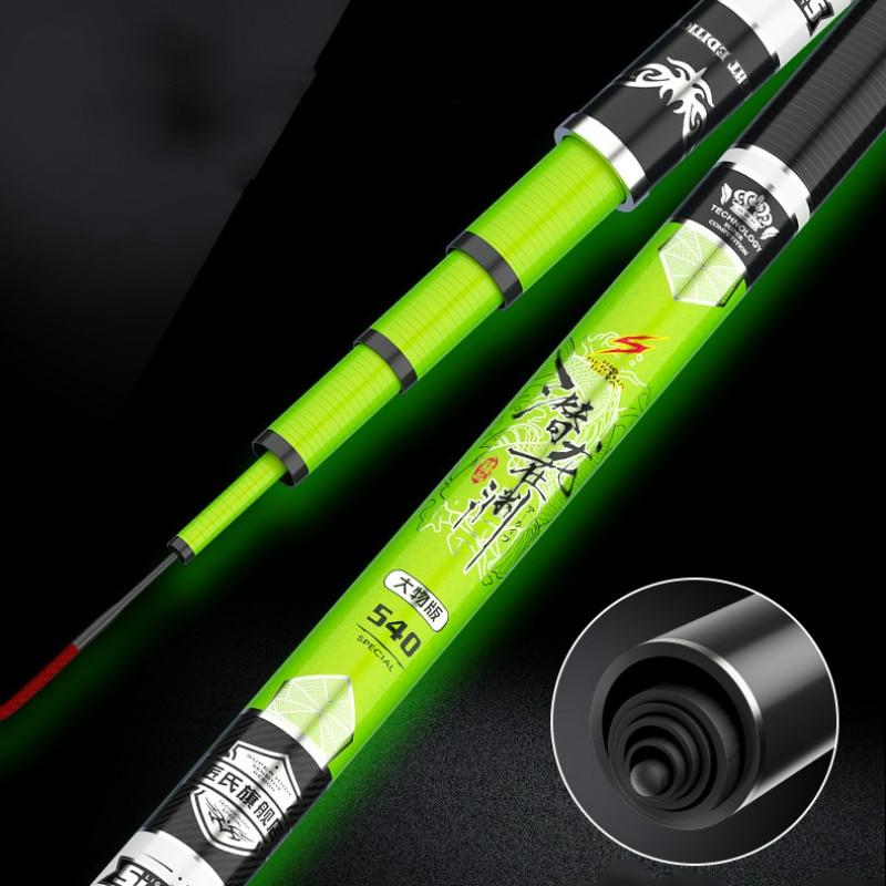 4.5m-12m Power Fishing Rod Carbon Telescopic Fishing Olta Hand Poles Feeder Carp Fishing Pesca Olta Wedkarstw Fishing Tackles enlarge