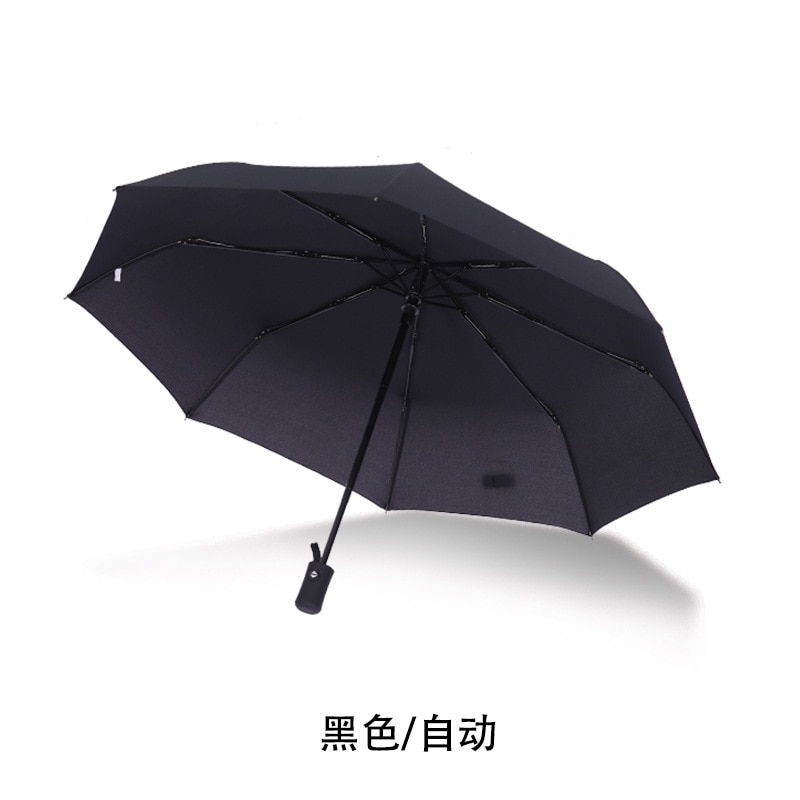 Automatic compact travel windproof paraguas 3 folding parapluie business umbrella for man and women enlarge