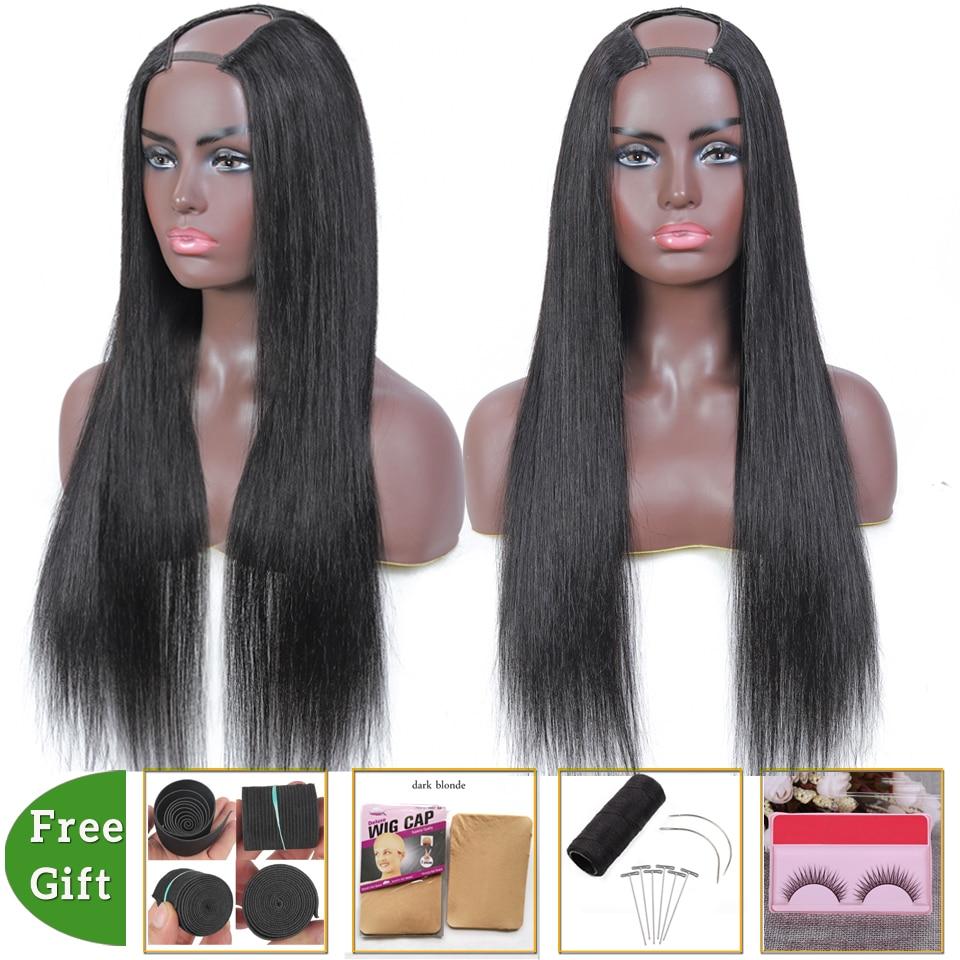 Levita Brazilian hair wigs straight human hair wigs 28 30 32 inch wig u part wig human hair wigs for women non-remy 180% Density