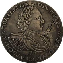 1720 Peter I Russia COINS COPY