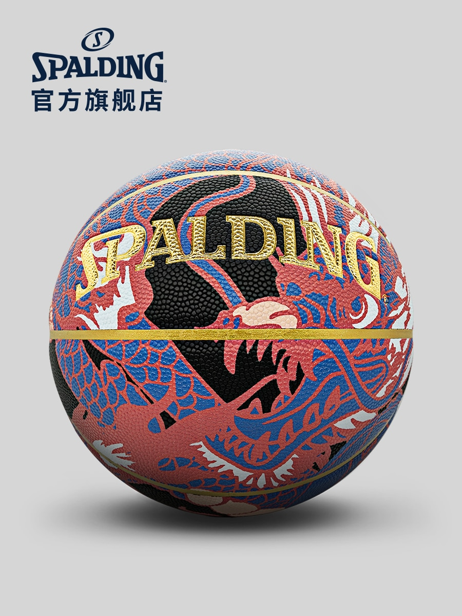 Spalding's Official Flagship Store China Wind Dragon Cool Flower Ball Gift PU7 Ball Indoor and Outdoor Basketball