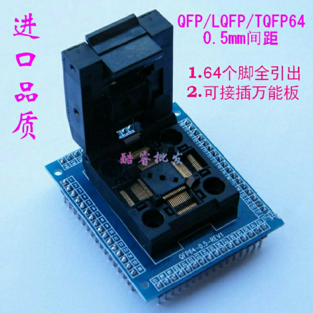 LQFP TQFP QFP64 الوجه شظايا اختبار مقعد 0.5 مللي متر الملعب STM32 حرق مقعد مقعد البرمجة