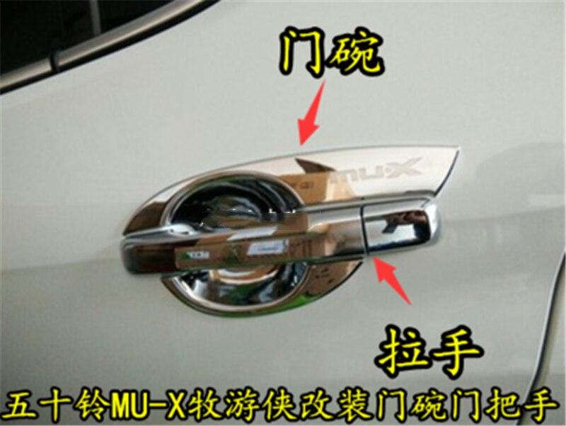 ABS Maçaneta Bacia maçaneta Capa Protetora que cobre Tampa Do Tanque de Combustível Tampa Do Tanque de Gás para ISUZU mu-x mux 2018 Car styling
