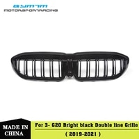 double line bright black abs car grille for bmw 3 series g20