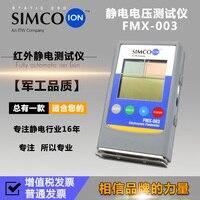 FMX-003 FMX-004 Electrostatic Field Meter ESD Test Meters Electrostatic Tester Pocket Size Electrostatic Field Meter