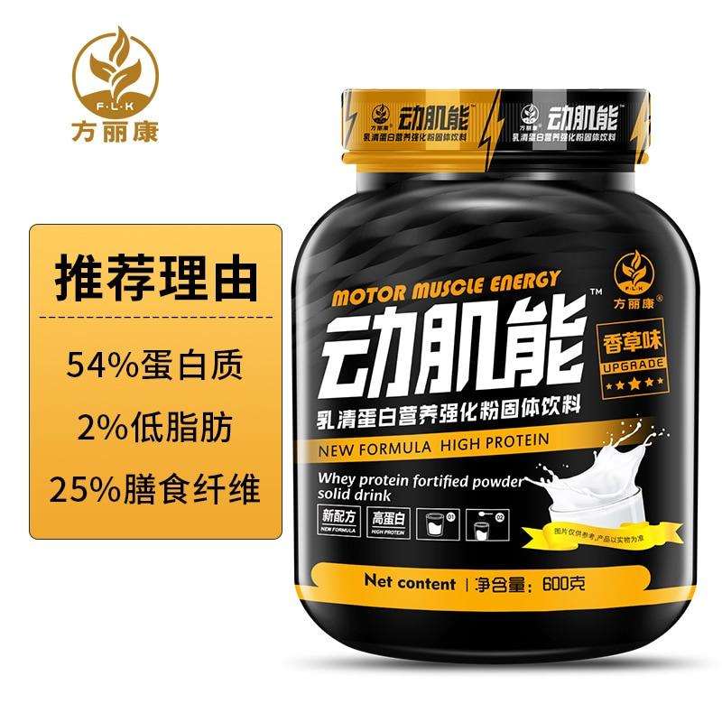 Factory Direct Whey Protein Powder Muscle Powder Protein Powder Fitness Muscle Gainer Sports Food Wholesale Men and Women Cfda