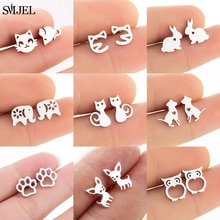 Small Cartoon Animal Earrings For Women Fashion Stainless Rabbit Owl Steel Paw Dog Cat Earring Dog J