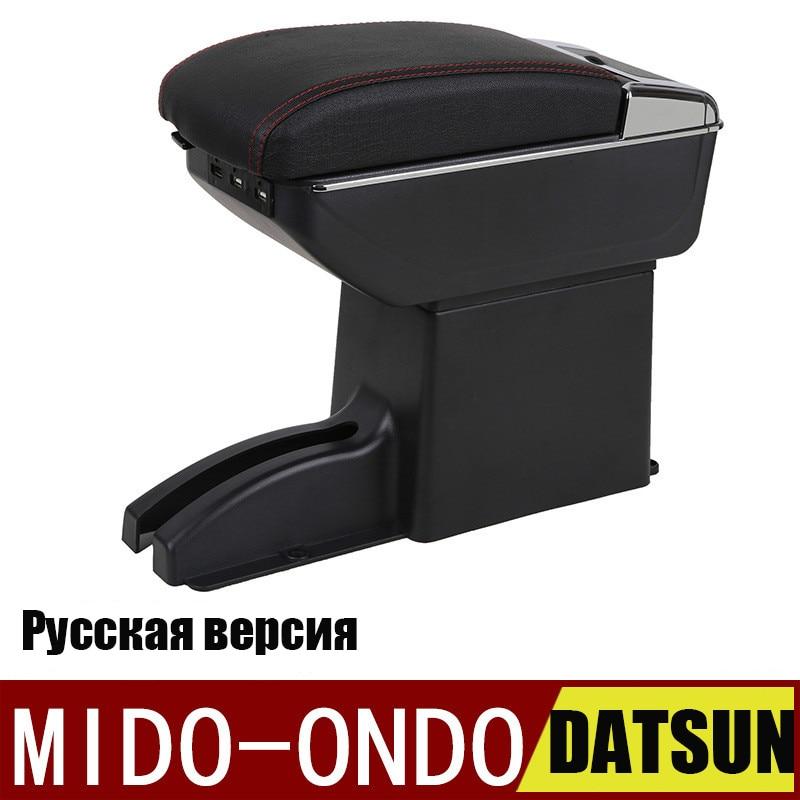 Dla DATSUN MIDO ONDO podłokietnik ze schowkiem z darmowym przepychaczem ręczny schowek wersja rosyjska