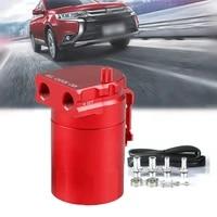 car oil catch can aluminum alloy 300ml baffled reservoir oil tank universal