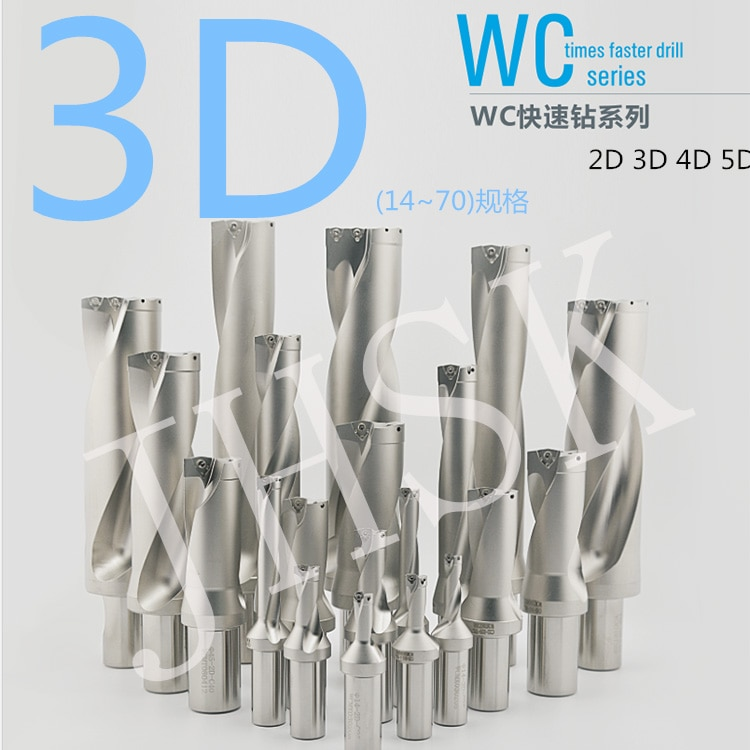 1pcs High precision 14 15 16 17 18 19 20 21 22 23 24 25 26 27 28 mm CNC indexable U drill 3D WC indexable insert drill Drills enlarge
