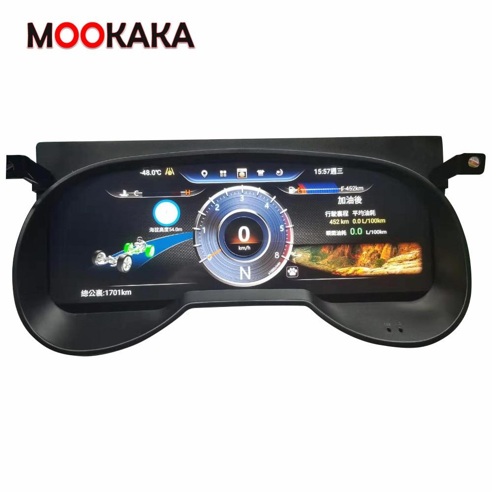 Android 9.0 For Toyota RAV4 RAV-4 2019 2020 Dashboard Panel Virtual Instrument Cluster CockPit LCD Speedometer GPS Navigation