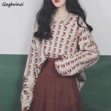 Ensembles femmes belle collège coréen Vintage hiver Chic filles tenues florale à la mode doux tout-match tricots taille haute a-ligne jupe