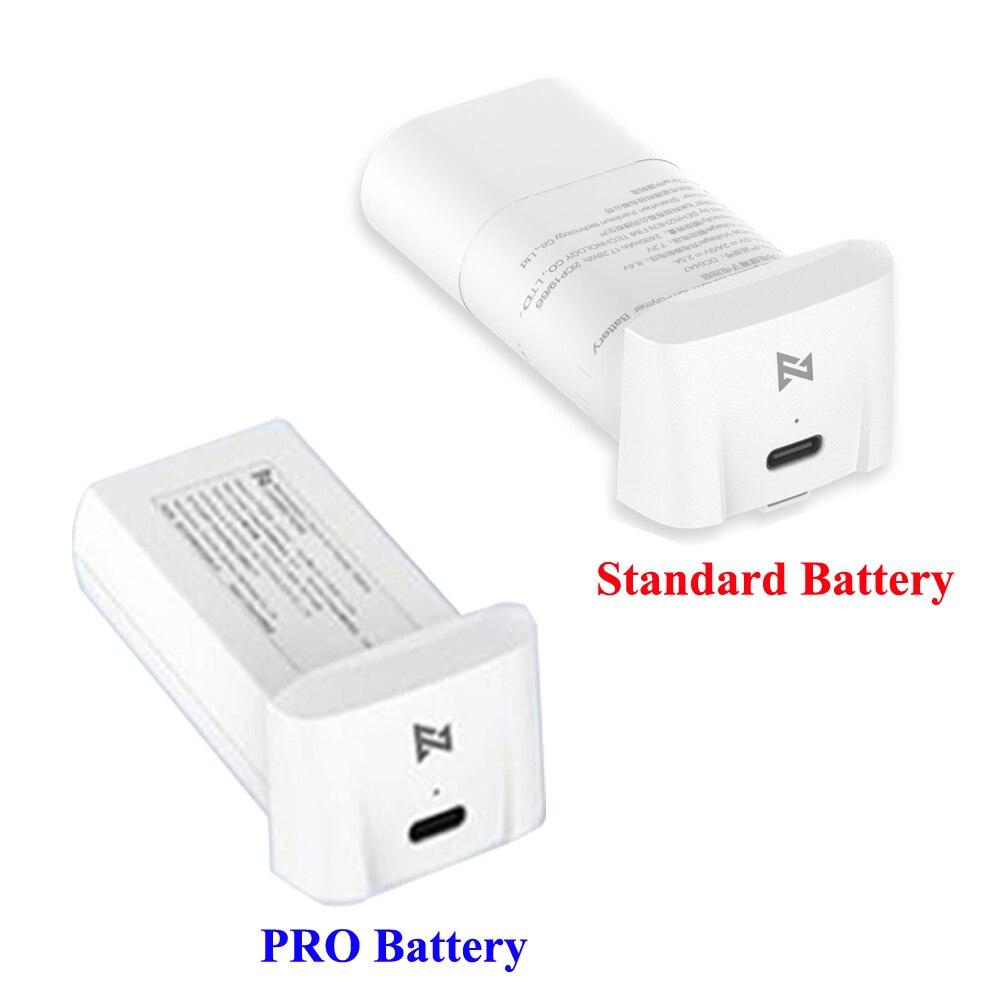FIMI X8 Mini Pro Battery