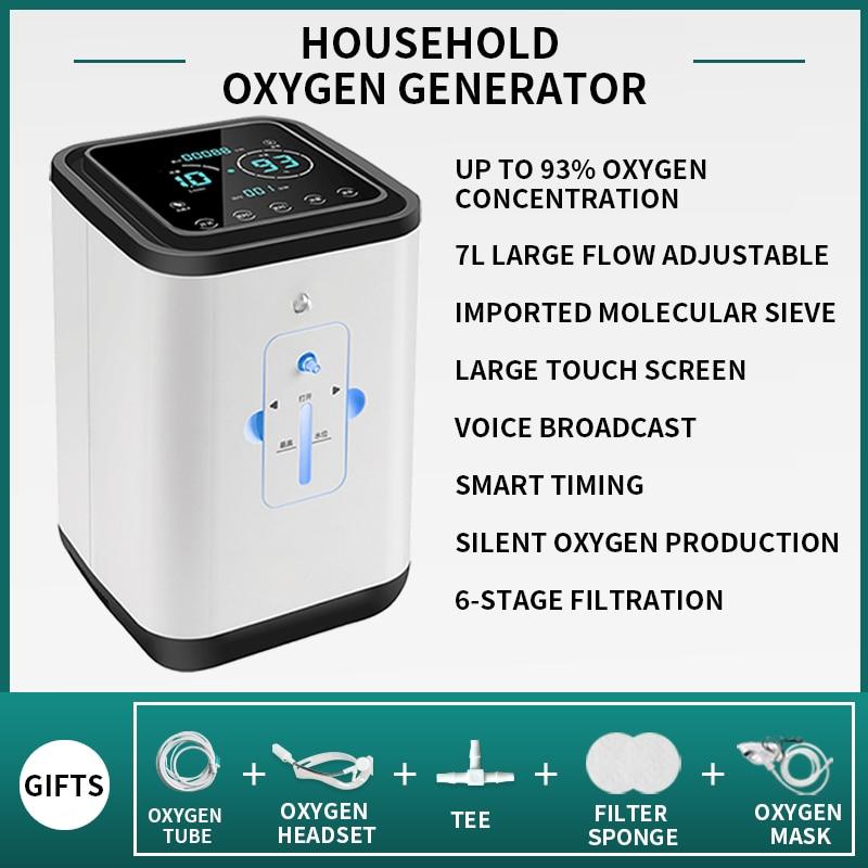 220 فولت مولد أكسجين آلة الأكسجين المنزلية المسنين الأكسجين آلة استنشاق امرأة حامل الأكسجين الملحق الصغيرة المحمولة