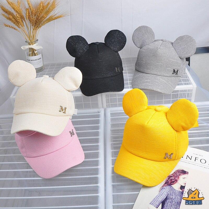 Gorros de sol con orejas grandes para niños, sombrero de bebé de gorra de beisbol con letras