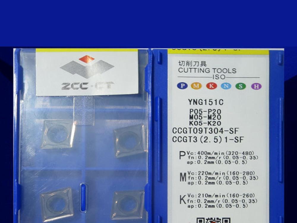 CCGT09T304-SF YNG151C caribde إدراج 10 قطعة