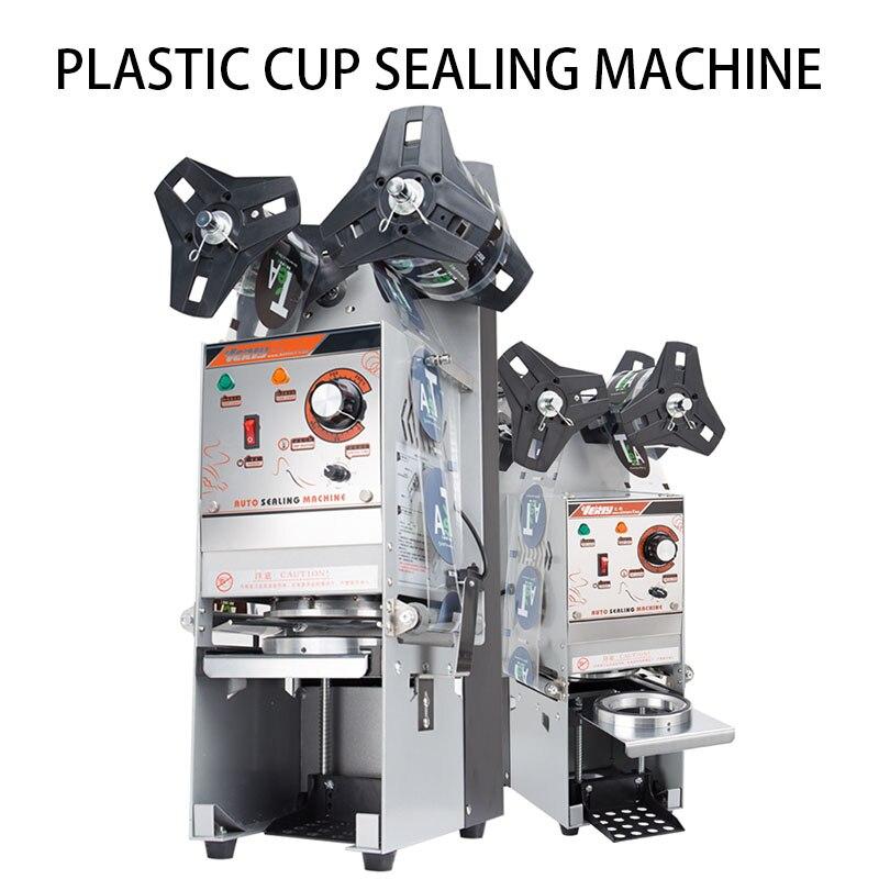 350 Вт автоматическая машина запечатывания молока чашки чая запайки Коммерческие