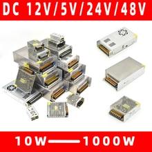 Transformateurs déclairage 110V 220V à DC 5V 12V 24V 48V 1A 2A 3A 5A 10A 20A 30A 40A CCTV ALIMENTATION POUR BANDE LED Adaptateur