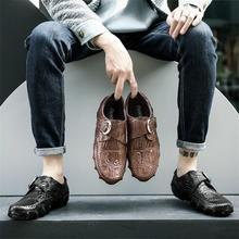 2021 Men's Leather Shoes Trend Crocodile Pattern Pea Shoes Men's Leather All-match Personality One-s