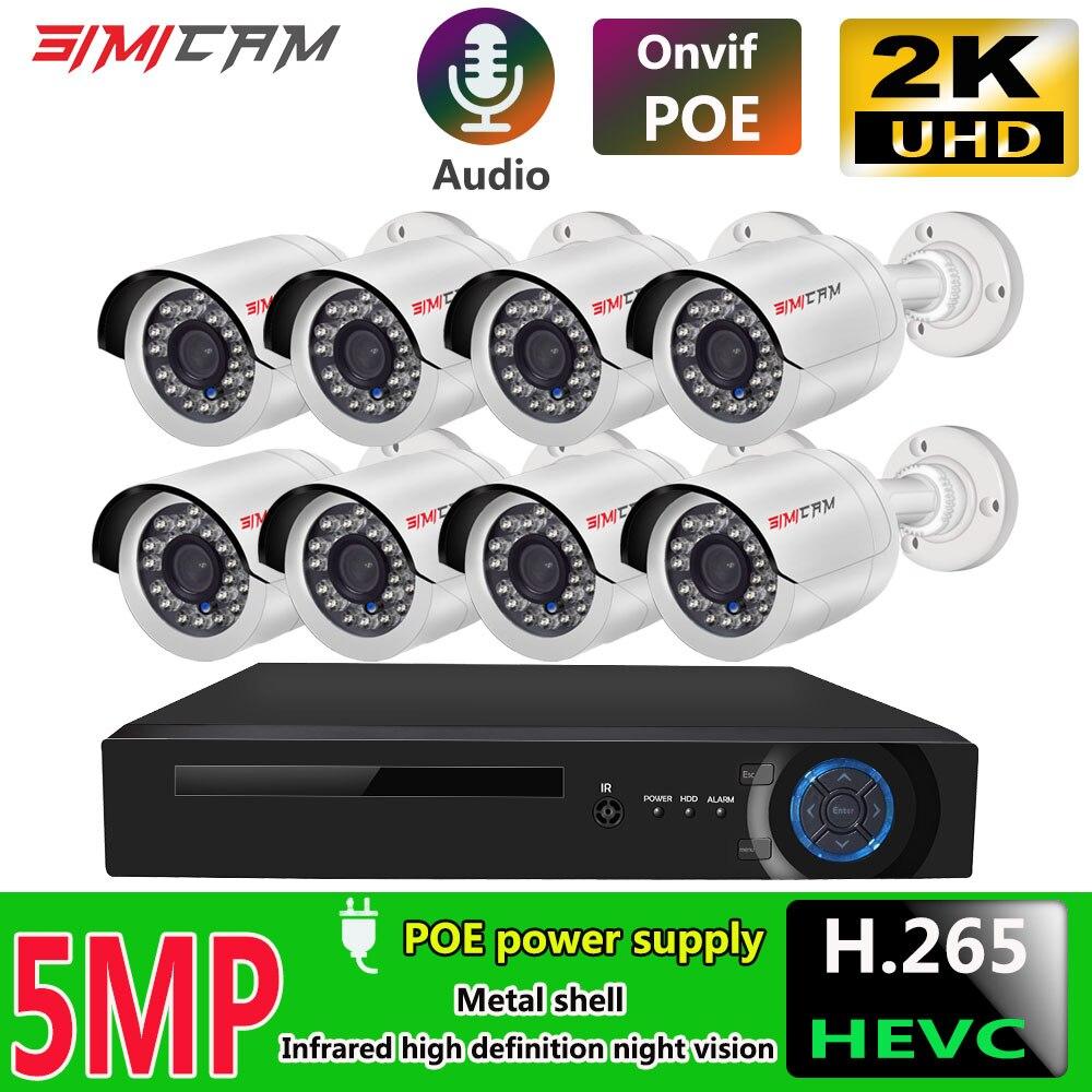 5MP 2K PoE IP نظام مراقبة بالفيديو عدة 8Ch NVR دعم 4K 8MP الصوت مقاوم للماء المعادن كشف الحركة نظام الكاميرا