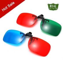 Factory direct sale hot style 3D clip sunglasses  lens for women men polarized 3D lenses 7053