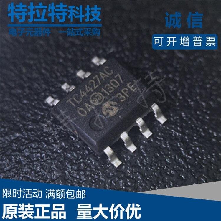 100% nuevo y original TC4427ACOA TC4427 SOP-8 MOSFET